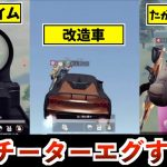 男子禁制♡恋愛相談!