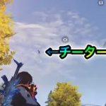 人生で一番辛かった恋愛エピソード発表会【エミリン・ありしゃん】