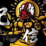【バスタイム】兄妹でお風呂に入って恋愛相談してみた・・・♡