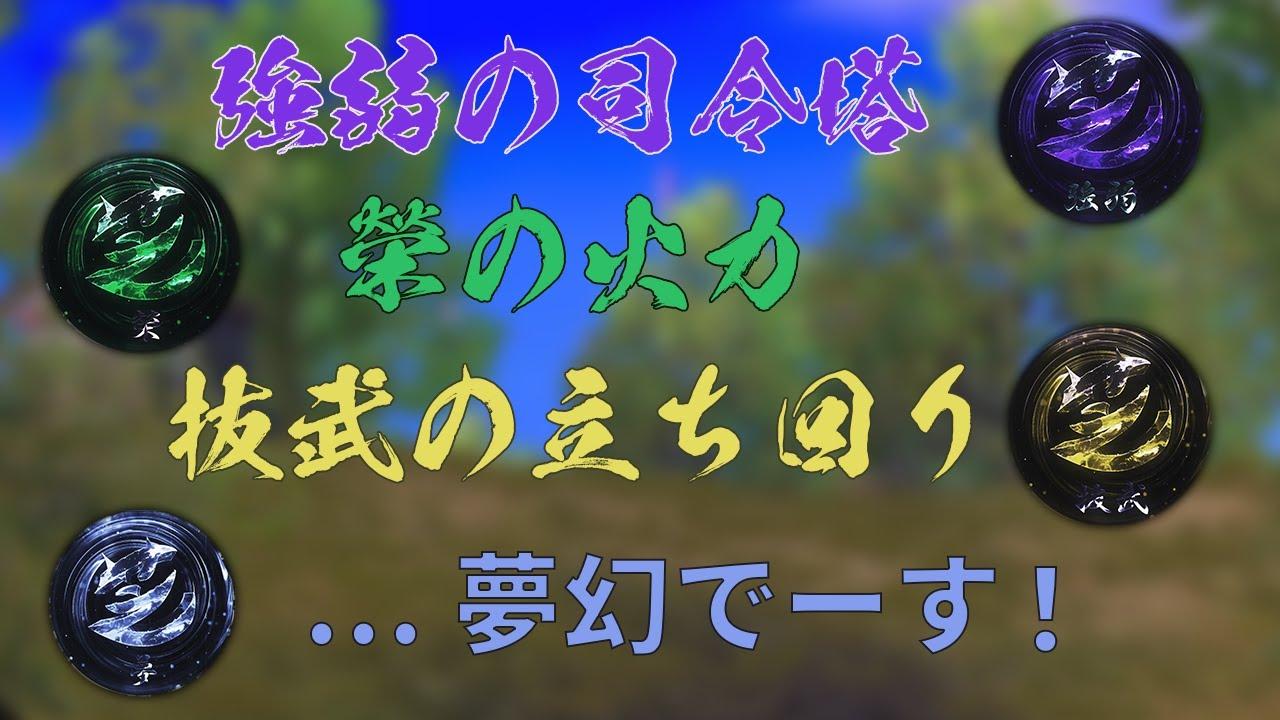 男目線の恋愛相談室👫🌴☀️〜夏期講習〜