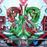 残酷すぎる男女の恋愛観&セッ◯ス観の違い3選!
